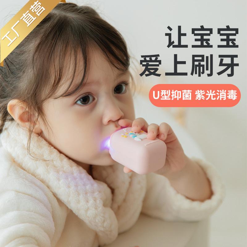 儿童牙刷u形电动软毛充电式2-6-12岁婴幼儿全自动宝宝u型刷牙神器