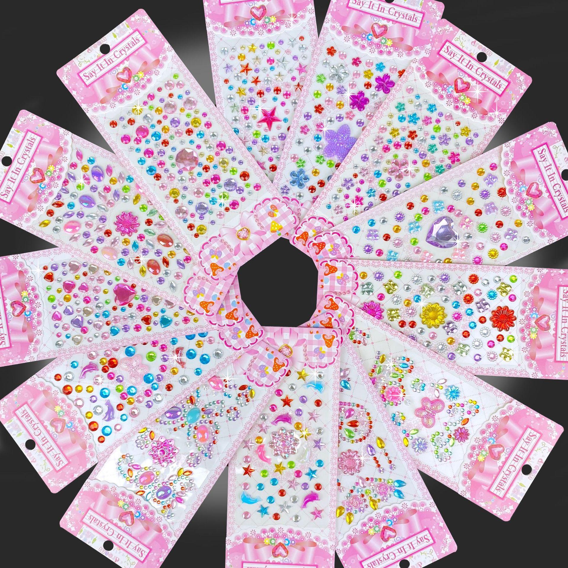 宝石贴纸儿童水晶钻石卡通贴贴画公主女孩3d立体奖励小粘贴纸装饰