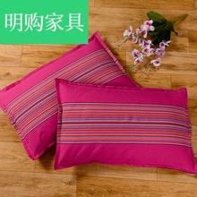 纯棉老粗布枕套一对装四季枕套特价加大加厚全棉枕芯套枕头套包邮