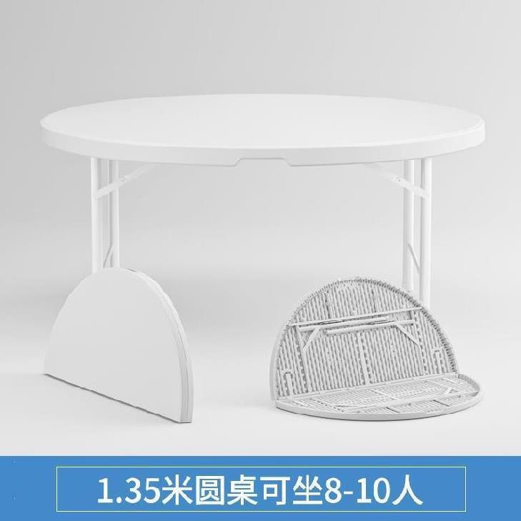 小桌子折叠吃饭桌带凳子大饭桌带圆盘加厚可收缩食堂吃饭台圆形