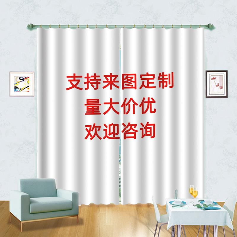 支持跨境電商來圖定制臥室窗簾定制客廳簡約遮光簾定制國內代發