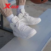 特步男鞋籃球鞋2020秋季新品防滑耐磨高幫戰靴舒適透氣運動球鞋男