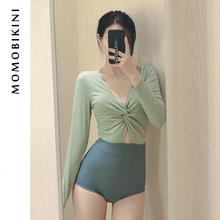 Bikini nữ thời trang, thiết kế thanh lịch, màu sắc trang nhã