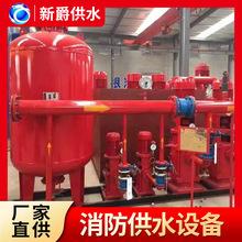 消防泵成套消防供水設備 消防增壓穩壓設備 噴淋泵 消火栓泵