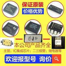 EP2C50F672I8N、IP-SDRAM/DDR2、EP3C40U484C7