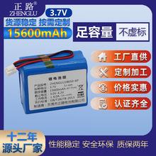 可定制容量储能电动玩具医疗设备高倍率3.7v15600mAh电池组 18650