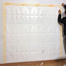 边框墙贴顶角线背景墙边条装饰腰线天花板线条墙纸自粘踢脚线贴纸