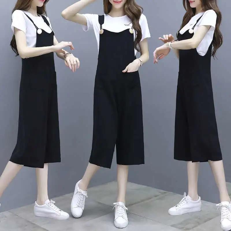 2021夏季新款韩版时尚气质小矮个子显高搭配两件套装女装批发