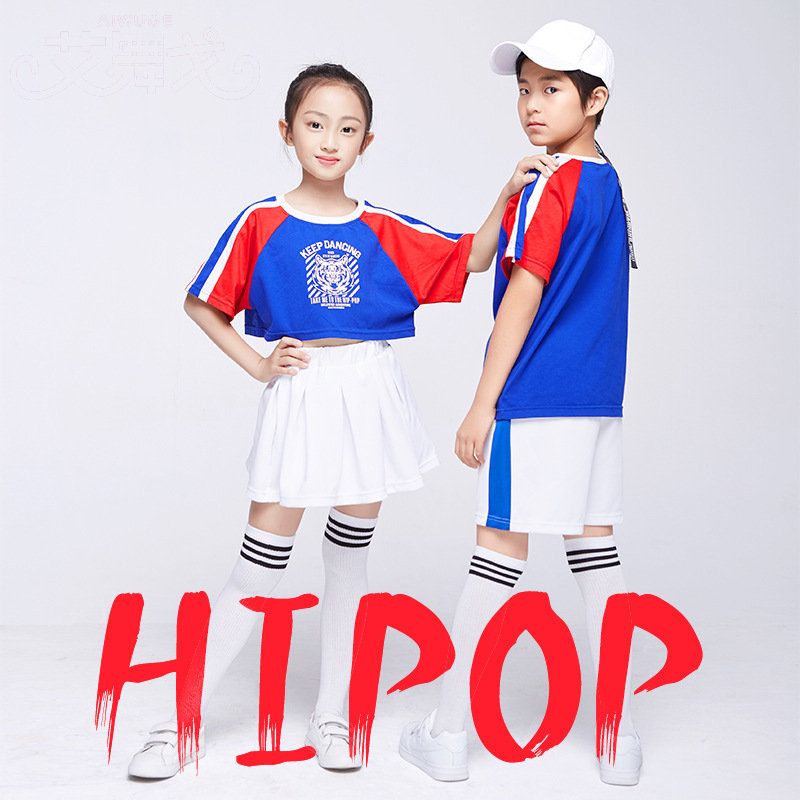 Children blue with red white Street hiphop jazz dance clothing children boys girls jazz dance costumes cheerleading outfits for kids