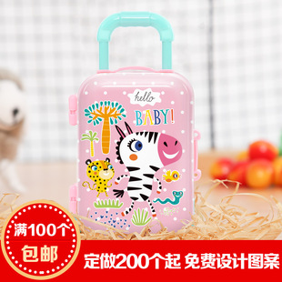 Douyin The same toy gift trolley box creative cute cartoon early childhood education children play house small gift suitcase
