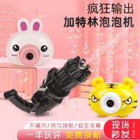 抖音加特林网红小猪电动泡泡机相机灯光音乐儿童地摊玩具厂家直销