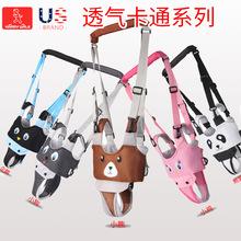 happywalk新款透气宝宝学步带婴幼儿学走路多功能提篮式溜娃神器