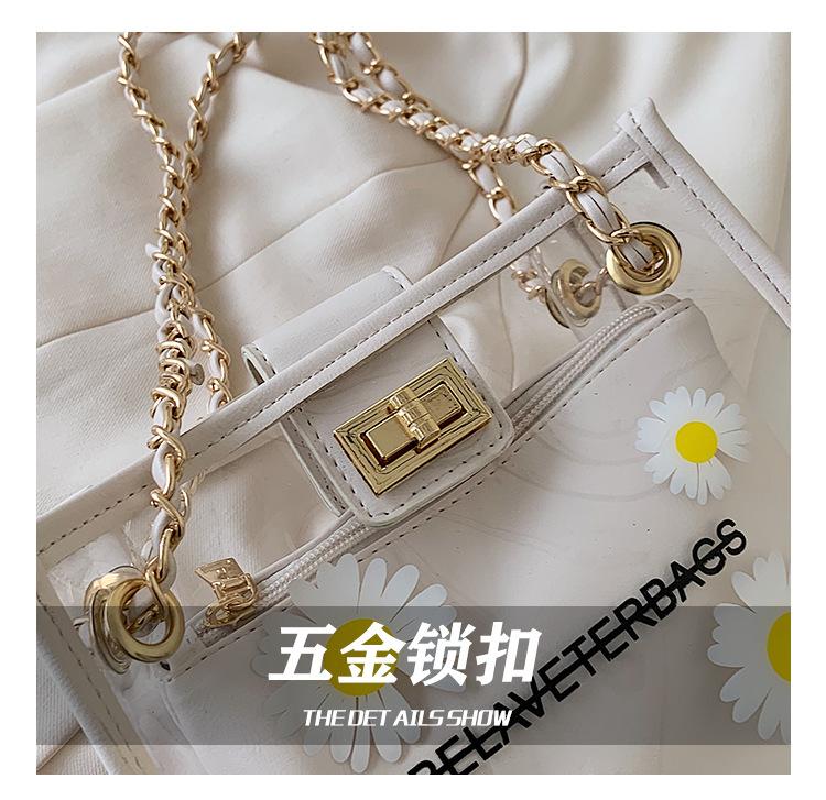fashion small daisy print jelly bag  NHWH337652