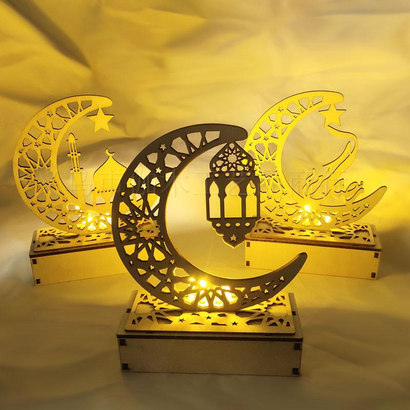 厂家木质工艺品创意古尔邦开斋节斋月节月亮镂空字母配LED灯摆饰