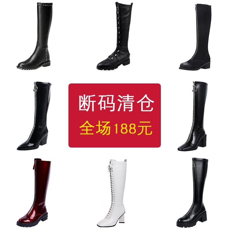 【断码清仓】真皮高跟高筒长靴及膝靴长筒靴折扣处理捡漏特价女鞋