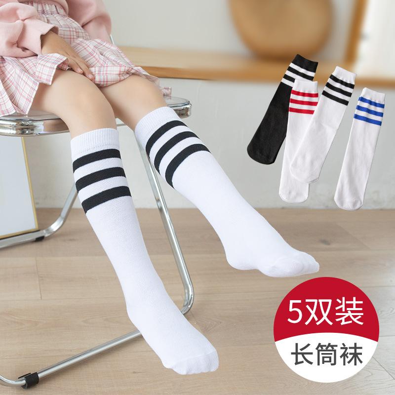 学生袜子中长筒袜三条杠过膝儿童白袜学校统一配礼服jk校服袜
