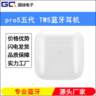 Pro5 fifth generation bluetooth headset touch true stereo with charging storage box 5th generation TWS wireless headset