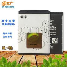 厂家批发适用诺基亚BL-5B手机电池 插卡音响电池 老人机电池 电板
