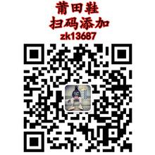 蒲田鞋2021新春爆卖品牌篮球鞋 詹姆斯联盟同款 乔1 运动篮球鞋