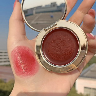 Gella, s2021 new light and shadow lipstick moisturizes 4 colors, both thin and thick coatings