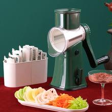 厨房工具多功能削土豆丝切菜机家用切丝刨丝器切片切花切丁擦丝器