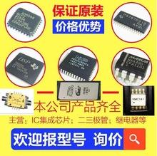 R417120130 、Q4008L4、MT5600SMI-P-32.R2