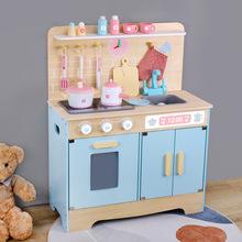 廚房過家家兒童洗碗玩具鍋具做飯仿真水槽廚具木制迷你套裝跨境