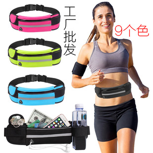 Outdoor sports pockets waterproof running pockets personal invisible pockets fitness anti-theft mobile phone pockets water bottle pockets