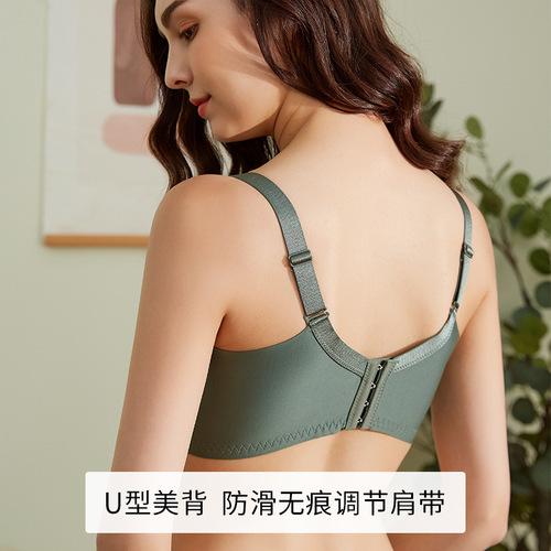 Latex bra, hole Cup underwear, women thin large bra auxiliary breast, no steel ring bra