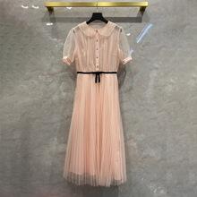 0330新款雙層網紗連衣裙短袖女娃娃領公主袖百褶裙高腰腰帶氣質仙