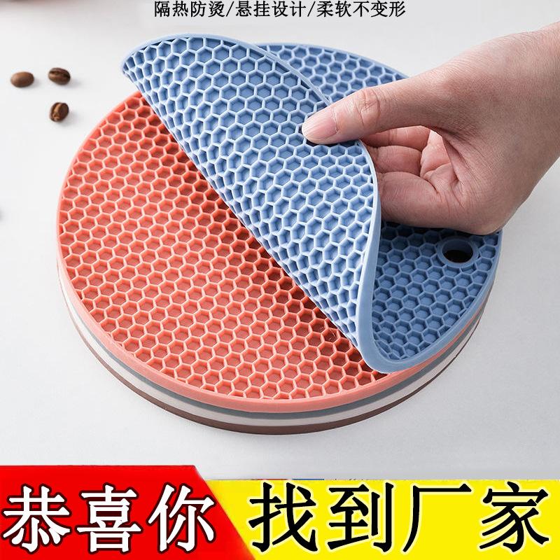 橡胶隔热垫餐桌垫厨房锅垫杯垫碗垫桌垫防滑