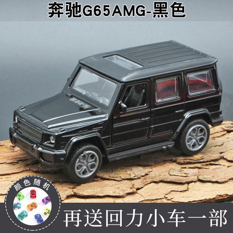适用合金小汽车模型兰博基尼宝马车模儿童玩具车声光回力车轿车礼