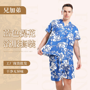 Disposable bath clothes, steaming clothes, bathing center sauna clothes, massage clothes, bathing pedicure clothes, general type