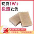 现货冷制多泡皂燕麦精油手工香皂控油沐浴国皂浴硫磺肥冷皂可定制