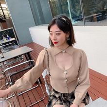 2021春季新款韓版設計感小眾純色修身顯瘦針織開衫女裝廠家批發