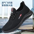 2021新款聚氨酯男女同款飞织面运动鞋老北京布鞋休闲男鞋厂家货源