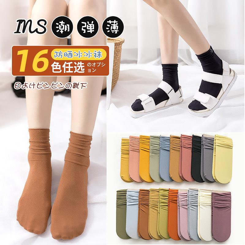 Female Japanese solid color middle tube socks
