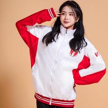 中学生校服套装韩版学院风定制高中生运动班服秋季夹克衫外套定制