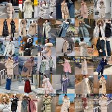 羽绒棉服女2021新款反季清仓宽松大码加厚棉衣中长款外套女批发