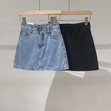 韩国小个子春夏2021新款高腰显瘦口袋A字牛仔包臀裙半身短裙 6606