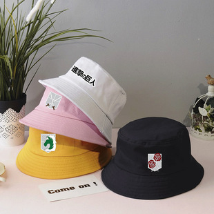 Anime attack giant men and women outdoor leisure sun protection sunshade hat literary wild badge printing fisherman hat