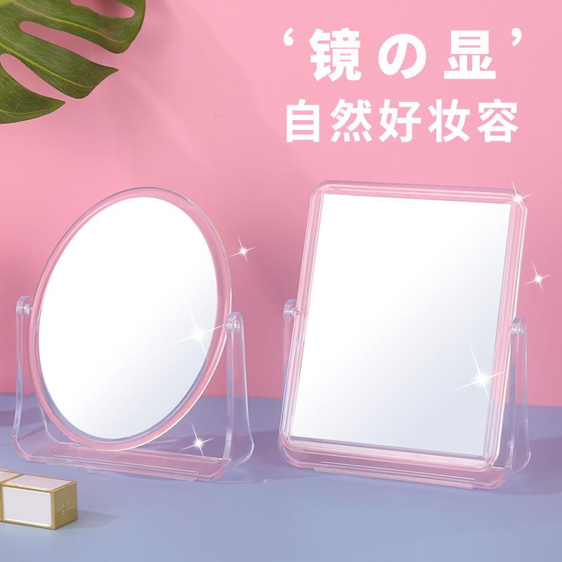 厂家直供透明双面旋转台式化妆镜子方形椭圆形桌面梳妆镜