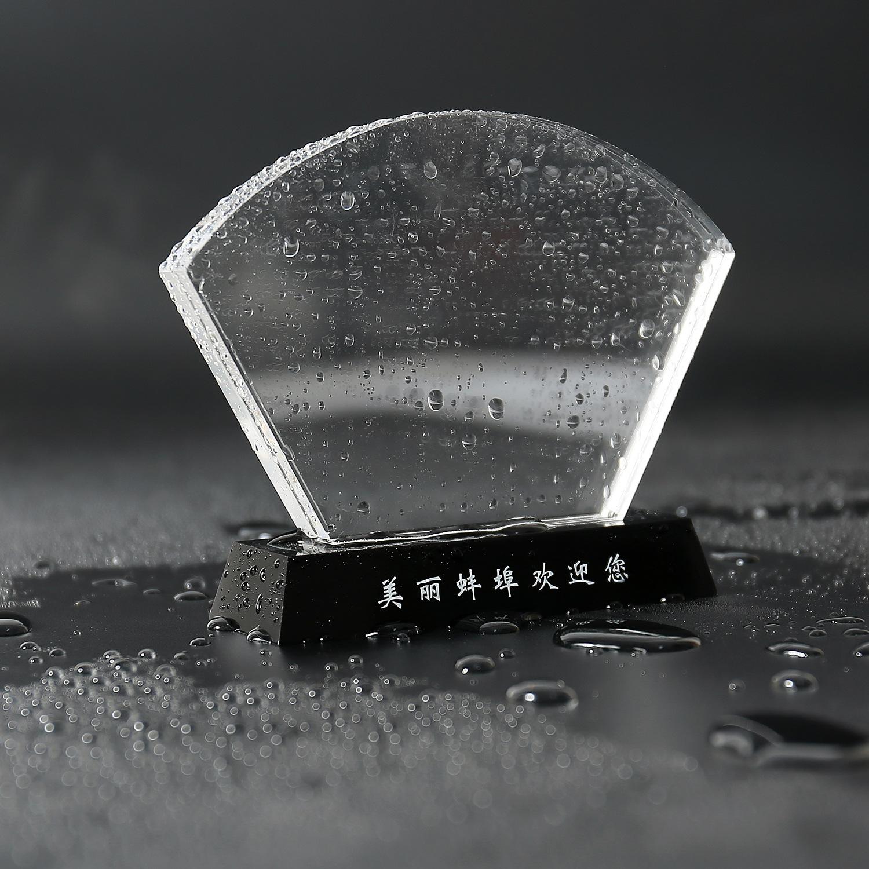 厂家定制亚克力扇形桌牌会议室台牌座位牌台签展示架立牌餐牌
