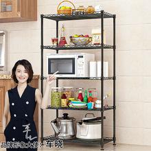厨房置物架落地收纳架家用微波炉客厅层架锅碗架货架储物杂货架子