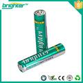 新光电池  7号电池  碱性干电池  儿童玩具遥控器鼠标电池  4粒装
