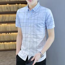夏季开衫衬衫2021新款短袖浅蓝色格子休闲衬衫男青年渐变色潮衬衣
