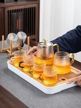 玻璃茶具套装家用客厅功夫茶杯茶壶泡茶器日式茶盘办公室会客小套