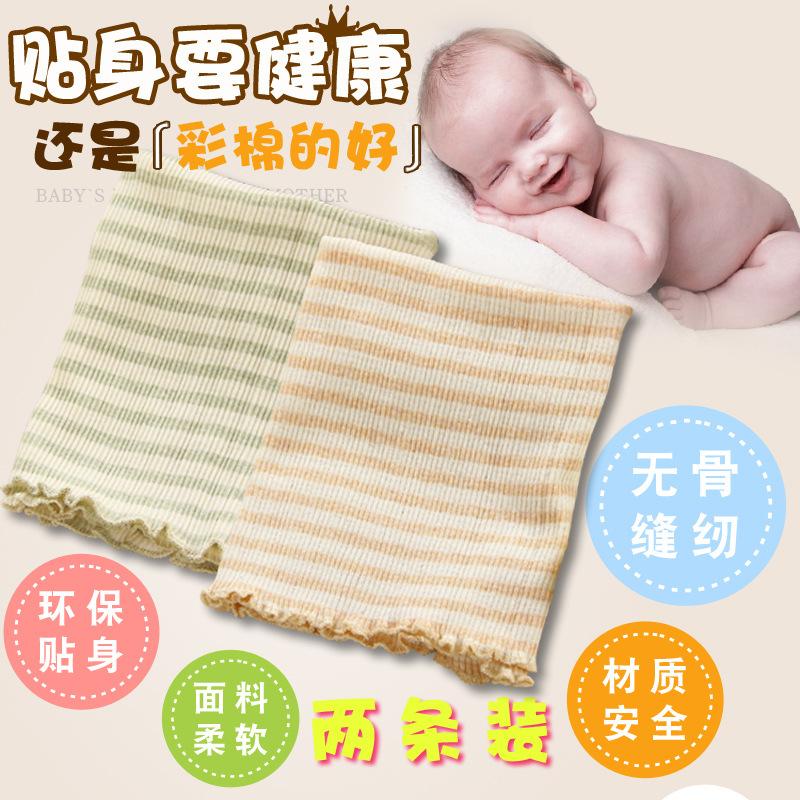 新生婴幼儿彩棉弹力护肚围宝宝护肚子裹肚儿童纯棉春夏季薄款腹围