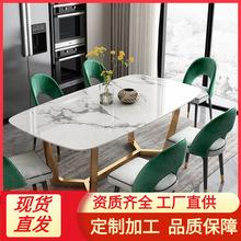 轻奢大理石餐桌椅组合欧式长方形餐桌餐台后现代北欧餐厅吃饭桌子