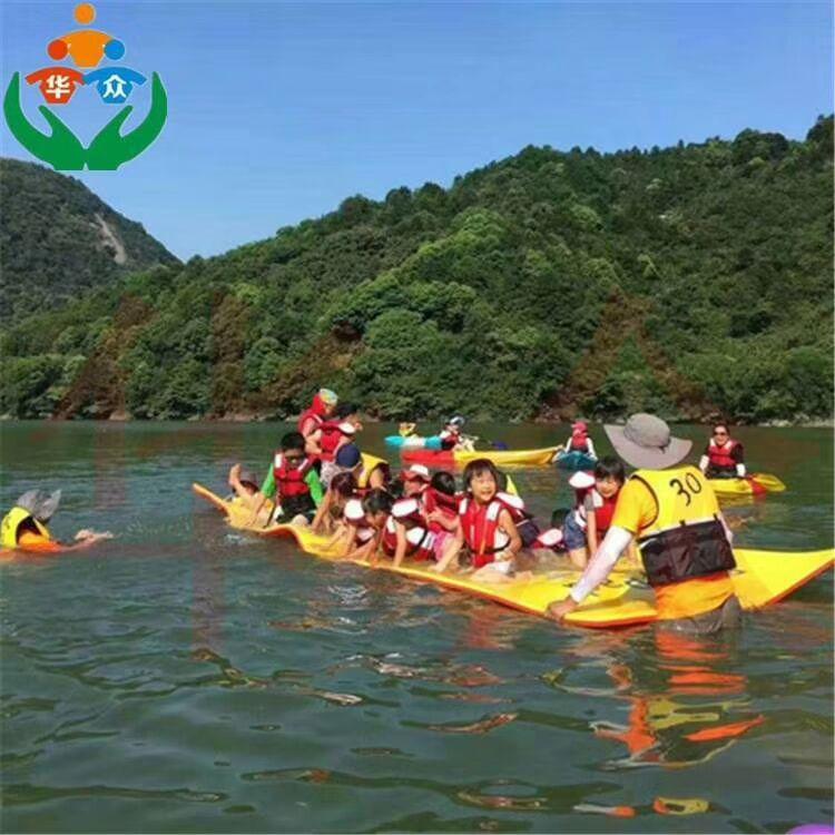 组团游泳大浮力浮毯海绵卷材 xpe泡沫亲子运动水上竞技浮毯